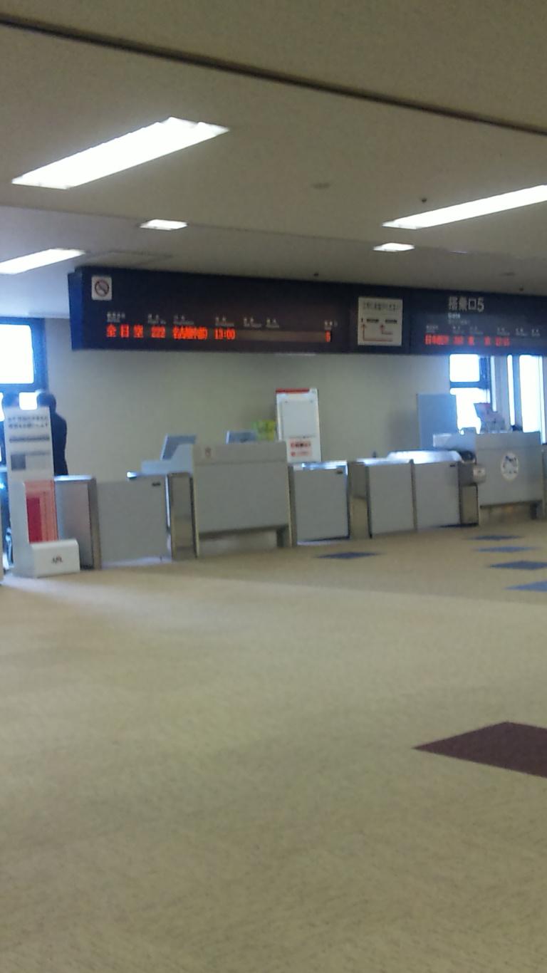 福岡空港で